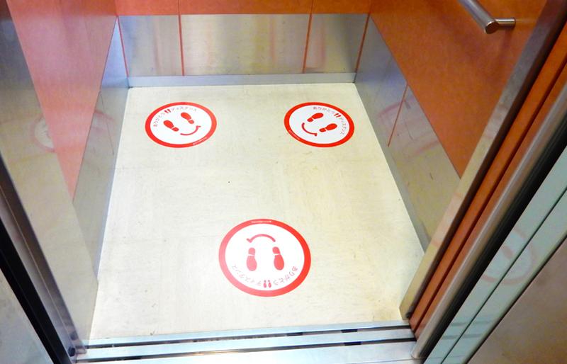 井上整形外科クリニックコロナ対策エレベーター